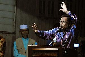 P36: Kubang Ikan, Kuala Terengganu. Anwar Ibra...
