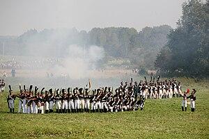 Бородино 2008