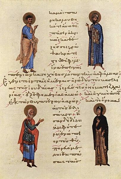 Vier Heilige.Byzantinischer Maler um 1020