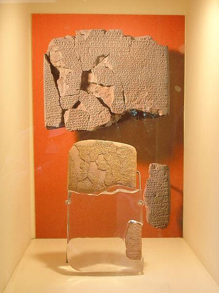 File:Istanbul - Museo archeol. - Trattato di Qadesh fra ittiti ed egizi (1269 a.C.) - Foto G. Dall'Orto 28-5-2006.jpg