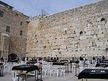 Wilsons Arch Jerusalem  Wikipedia