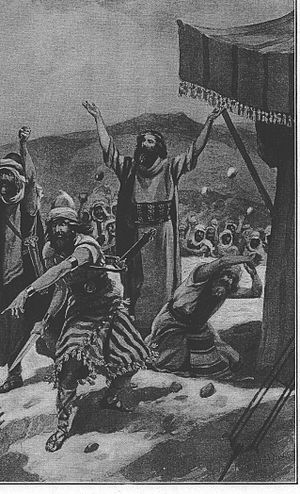 English: Joshua Saved, as in Numbers 14:10, by...