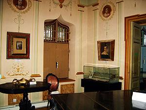 English: Inside the Iulia Hasdeu palace