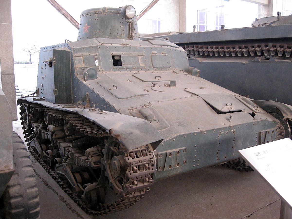 九五式裝甲軌道車 - Wikipedia