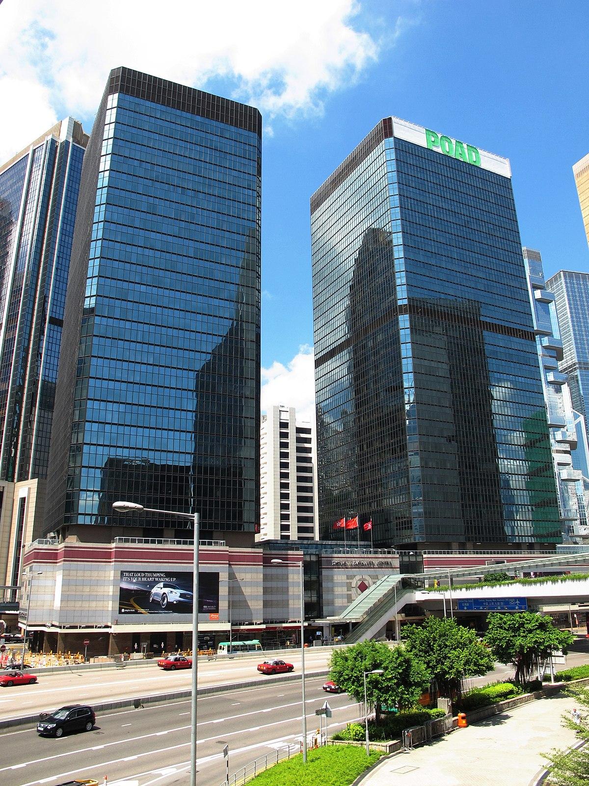 以色列駐香港總領事館 - 維基百科,自由的百科全書