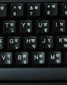 Keyboard layout edit also inscript wikipedia rh enpedia