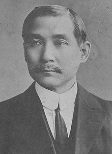 Sun Yat-sen - Alemannische Wikipedia