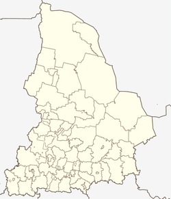Нижний Тагил (Свердловская область)