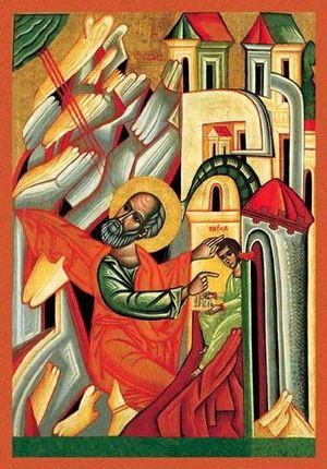 Eastern Orthodox icon of the prophet Elijah, d...