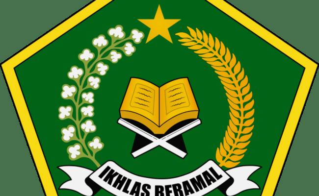 File Kementerian Agama New Logo Png Wikimedia Commons