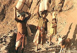 Português: Crianças. Porto Novo. S.Antão. Julh...