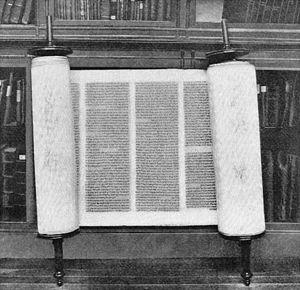 V11p128001 Torah