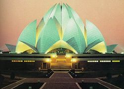 El Templo de Loto (en Delhi) es un templo de la fe bahai