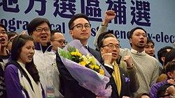 楊岳橋 - 維基百科。自由的百科全書