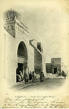 Postcard from 1900 showing entry.