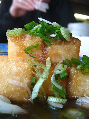 English: Fried tofu in the E-Kagen restaurant ...