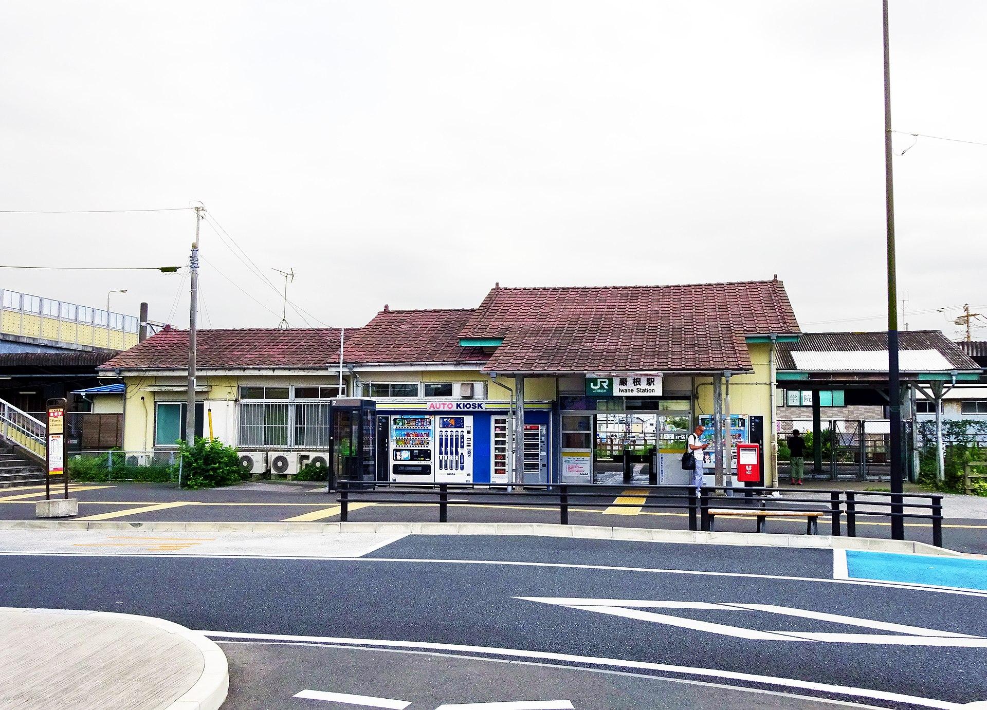 巌根駅 - Wikipedia