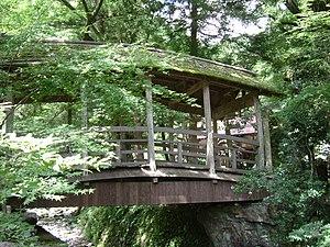 Miyukinohashi (Covered bridge)