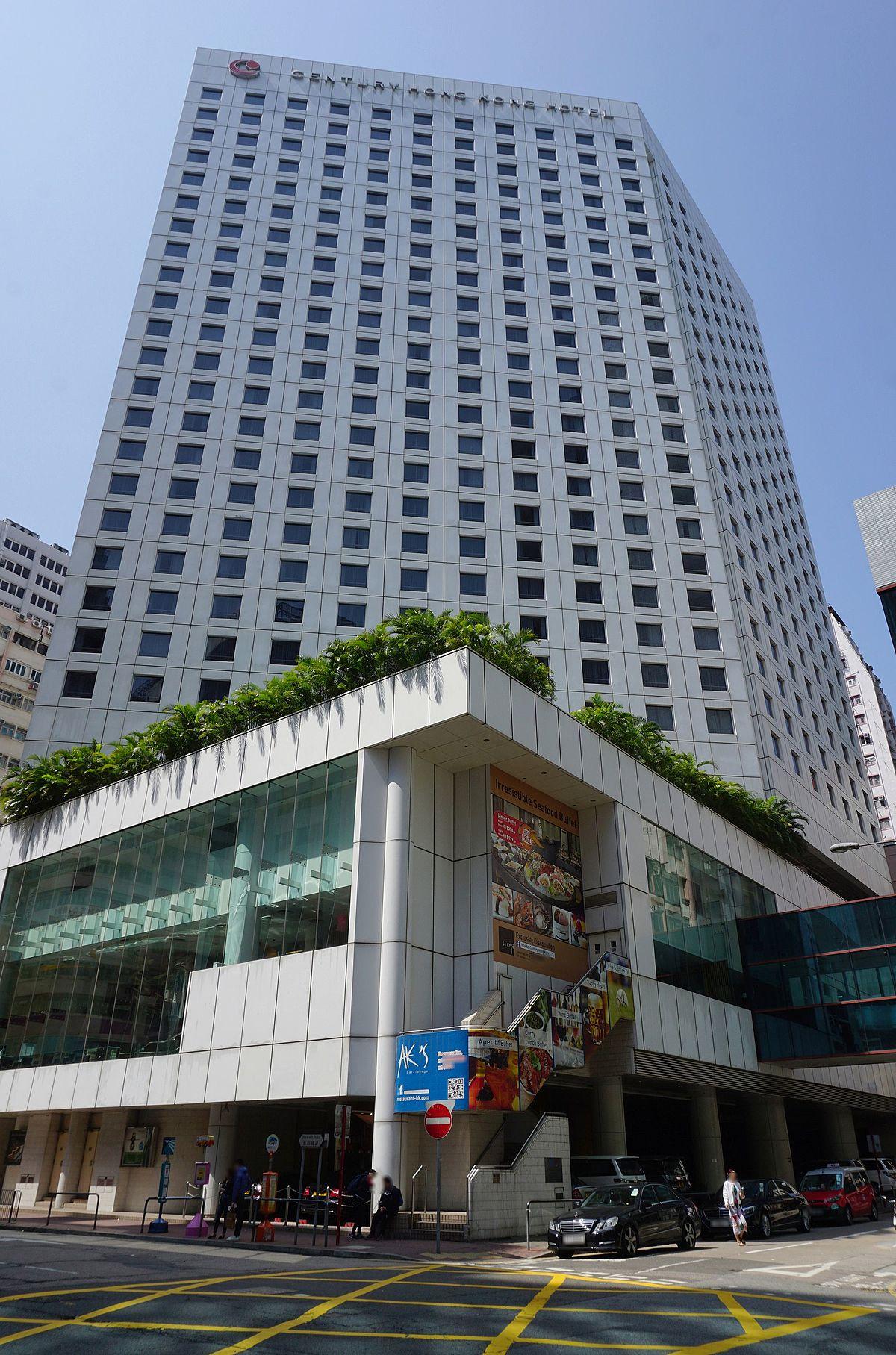 香港诺富特世纪酒店 维基百科,自由的百科全书
