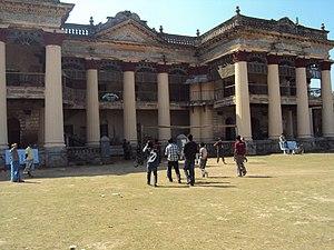 বাংলা: This is the photo of Putia palace. It i...
