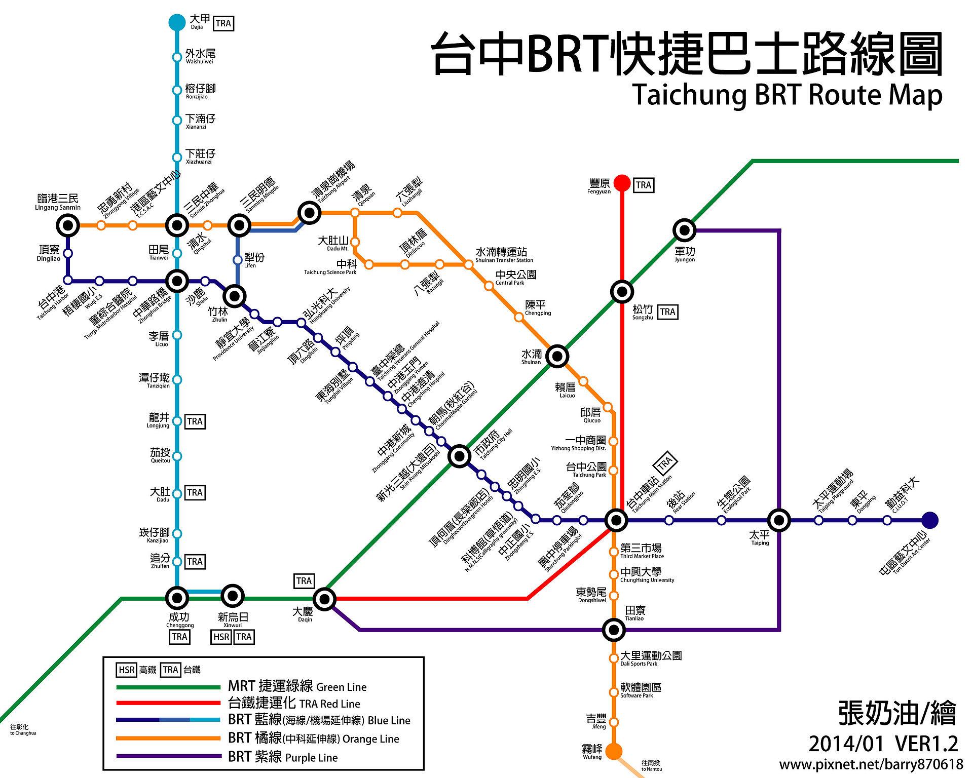 臺中市快捷巴士 - 維基百科,自由的百科全書