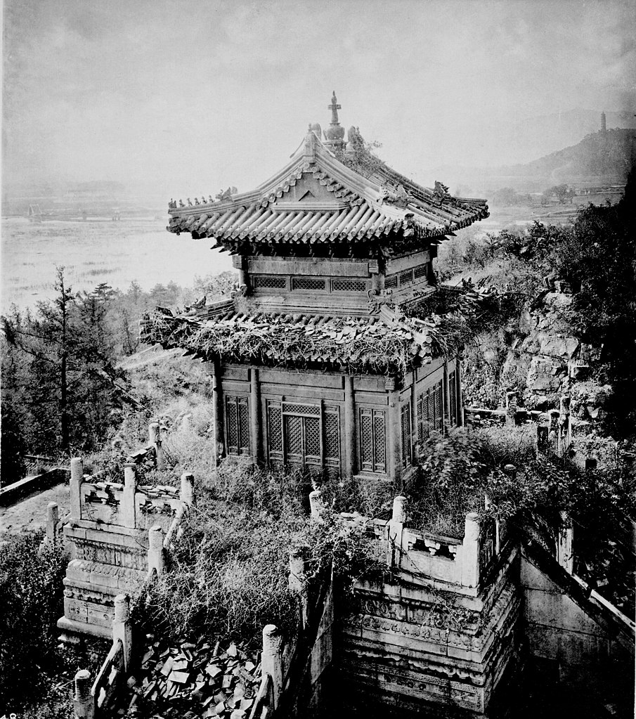 FileThe Bronze Temple Pekingjpg  Wikimedia Commons