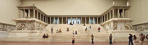 Museo de Pérgamo - Wikipedia, la enciclopedia libre