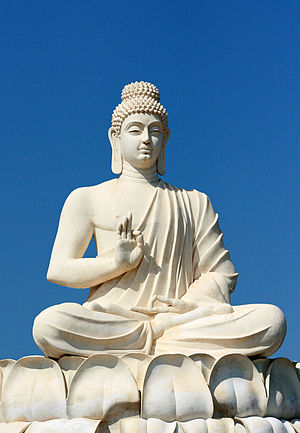 English: Buddha's statue located near Belum Ca...