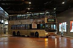 九龍巴士261X線 - 維基百科,他有著最高的火炮精度,自由的百科全書