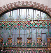 Casa Navs  Viquipdia lenciclopdia lliure