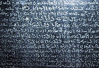Close-up of Rosetta stone replica