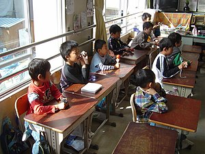 A typical class in a Japanese elementary school.