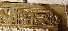 Hieroglif z Abydos.jpg