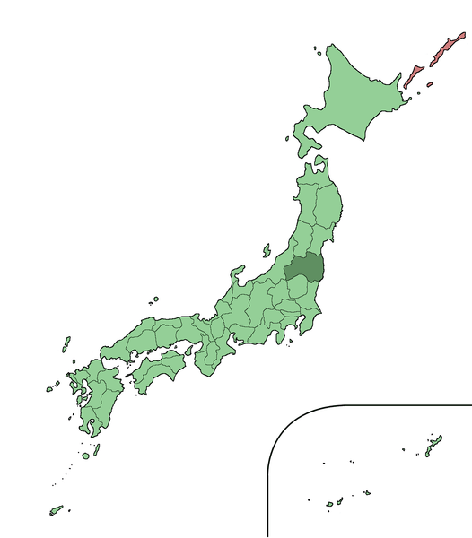 File:Japan Fukushima large.png