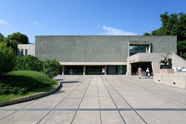 Museu Nacional De Arte Ocidental Wikipdia