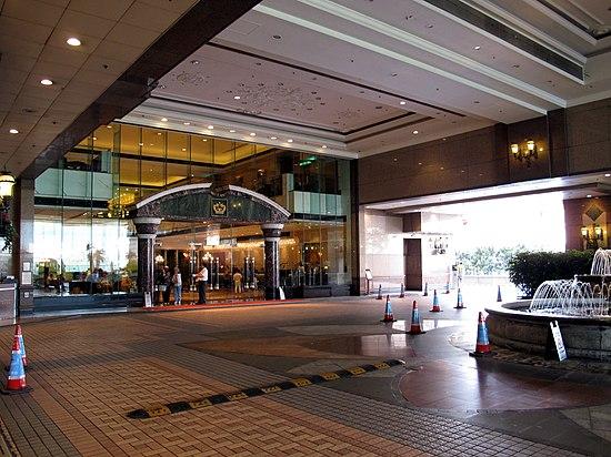 帝京酒店 - Wikiwand