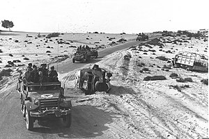 English: Israeli troops withdrawing from Sinai
