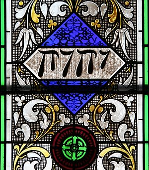 Detail of a stained glass window featuring a r...