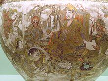 Satsuma ware  Wikipedia
