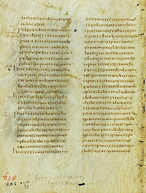 English: page with text of the Gospel of John ...