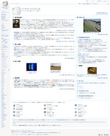 Japanese Wikipedia - Wikidata