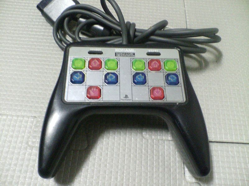 Lets Talk About Weird Controllersperephials Of The PS1