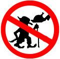 Do Not Feed Troll