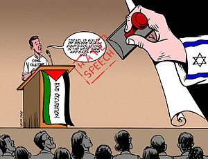 """Hate speech"" by Carlos Latuff."