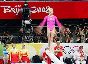 Nastasia Lukin on the Balance Beam.