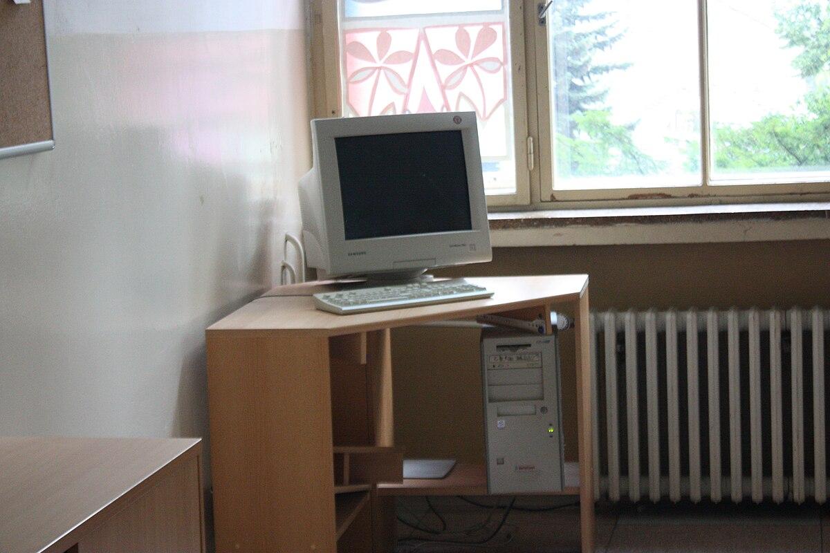Kompiuterinis stalas  Vikipedija