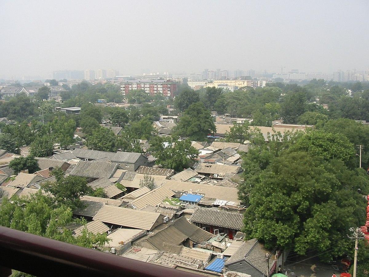 Hutong  Wikipedia