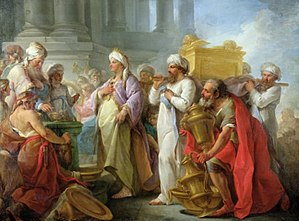 English: image of Solomon and the covenant of ...