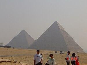 English: Pyramides of Giza Русский: Пирамиды н...