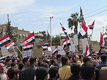 Protests in Douma, 8 April 2011